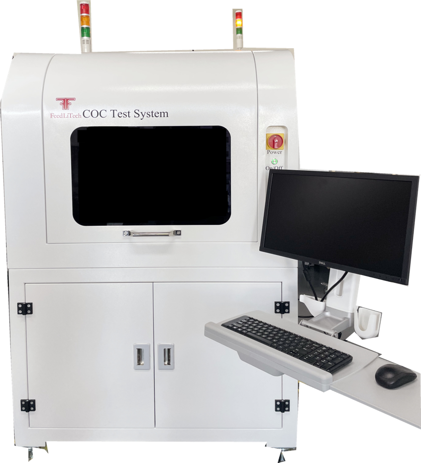 COC/COS Automation Test System